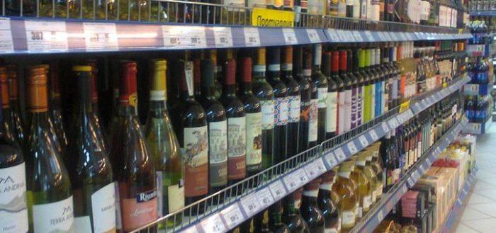 Прилавок с вином