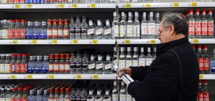 Алкоголь СТМ
