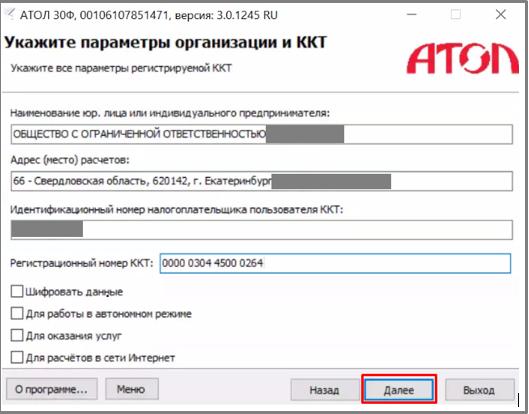 Шрифты Русские Чеки - gramdownload