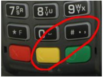Эти кнопки нужно нажать для перезагрузки терминала
