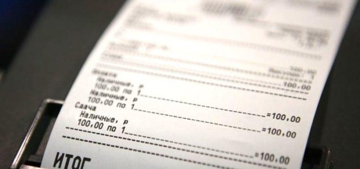 Система налогообложения в чеке на возврат